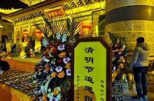 清明节广化寺