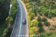 中国最理想乡村生活