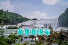 西游记师徒过河的原场景,陡坡塘瀑布