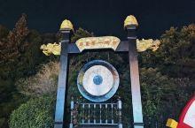 #中秋国庆出游打卡  🌟亮点特色: 古色古香,夜景非常漂亮,可惜晚上梅园关门。