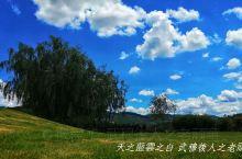 金山银山有j  金山銀山有盡時,藍天白雲無限,雲南彩雲之南。