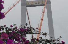 天上人间,北盘江大桥