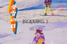 冬日张家崇礼太舞小镇滑雪欧洲风情全攻略!