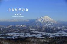 北海道•羊蹄山