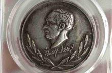 鲁道夫狄塞尔纪念章