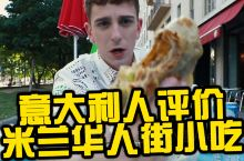 国外没有好吃的中餐吗?