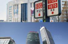 首尔城市再生路线,感受重生的首尔!