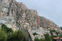 游西霞口神雕山野生动物园