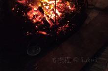 天气冷,烤火