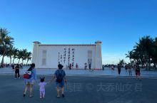广东夏天必去景点-茂名电白区中国第一滩
