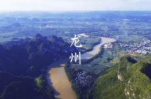 这是有中国第一路,带你去看神奇的龙州