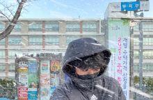 서울 한국