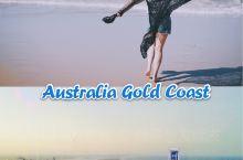 【澳大利亚】只属于黄金海岸的度假风格