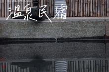 江门新晋打卡圣地 超赞网红别墅