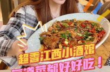 魔都居然有这么好吃的江西菜!都给我冲鸭!