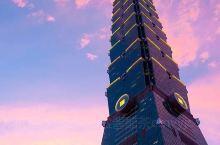 美丽的台北101大楼
