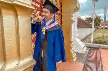 终于毕业了