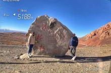 藏西秘境—阿里#珠峰#冈仁波齐转山自由行