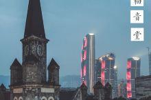 重庆 | 不可错过江北嘴中央公园