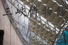 重庆 三峡博物馆带你进一步了解重庆