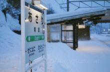 北海道限定|朝里的白雪和大海