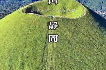 日本静冈·你的名字取景地大室山
