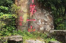 井冈山天下第一山