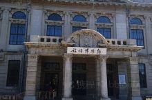 博物馆正门