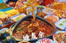 重庆必吃美食一口就爱上的美蛙鱼头