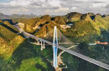 贵州特大桥专辑