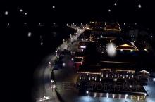 达州旅行 夜游巴山,观《梦回巴国》剧场