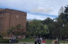 西雅图华盛顿大学