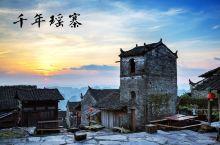 广东周边游:清远竟然藏有一个千年瑶寨