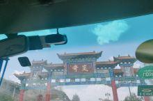 去岢岚旅游,岢岚的古城很漂亮 岢岚的天空很好看 岢岚的人很淳朴 岢岚的风景真的很美 欢迎大家来岢岚玩