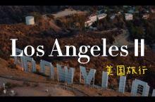 来自世界各地的移民齐聚洛杉矶形成了众多独
