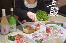 吾悦广场开业入驻了很多店铺~还有我最想吃的烤肉,开业价格也很划算,团券还挺便宜滴!性价比很高👌 _