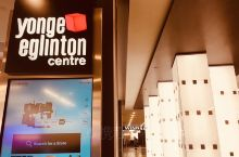 多伦多高端社区、地铁站之上的购物中心
