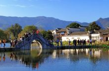 宏村•南湖•画桥