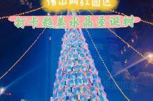 这个网红园区,竟然还有广佛最高水晶圣诞树