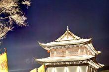 台州府夜景