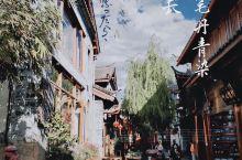 丽江古城——遗忘时光的旅行