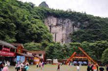 """腾龙洞景区位于""""龙船调""""的故乡湖北省利川市,景区总面积69平方公里,集山、水、洞、林于一体,以雄、奇"""