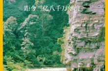 千层峰:诞生于三亿八千万年前泥盆纪