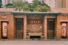 晋江五店市