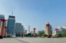 沈阳 市府广场