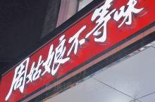 火遍南京的小龙虾 来扬州居然吃到了