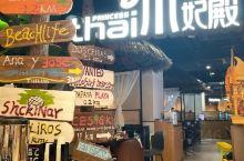 魔都探店 邂逅正宗泰国风味料理  之前没