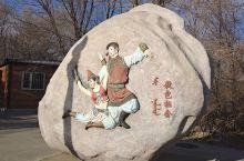 美丽的锡林郭勒盟敖包山上,来一次敖包相会!!!