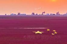 盘锦红海滩