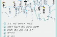 九月错峰旅行,川藏线10天9晚全攻略